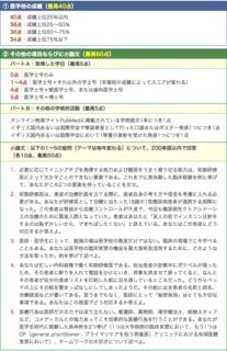 20120922_hayashi_2.jpg