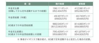 20121101_hayashi_3.jpg