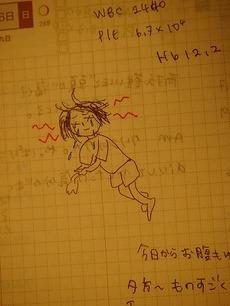 20121107_terakawa_3.jpg
