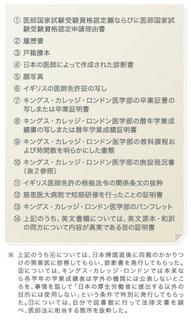 2012_hayashi_1.jpg
