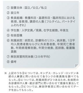 2012_hayashi_3.jpg