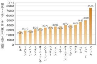 20130804_ouchi_2.jpg