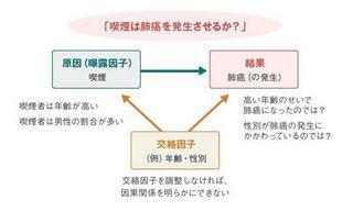 20131123_nagamatsu_1.jpg