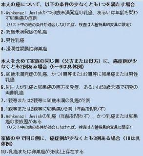 20140222_uchino_1.jpg