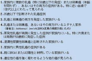 20140222_uchino_2.jpg